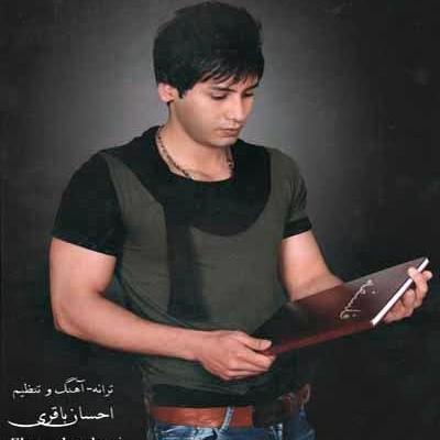 Ehsan Bagheri - Falsafe