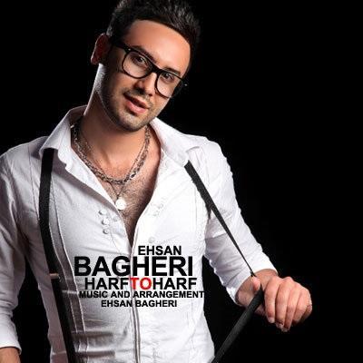Ehsan Bagheri - Harf To Harf