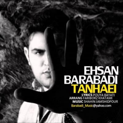 Ehsan Barabadi - Tanhaei
