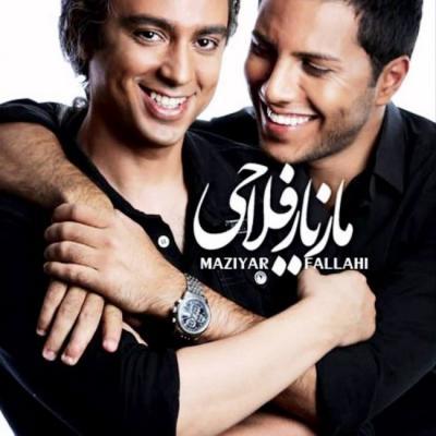 Maziyar Fallahi - Ehsase Tow (Ft Ehsan Haghshenas)