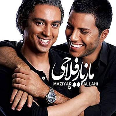 Maziyar Fallahi - Ey Vay Ghalbam (Ft Ehsan Haghshenas)