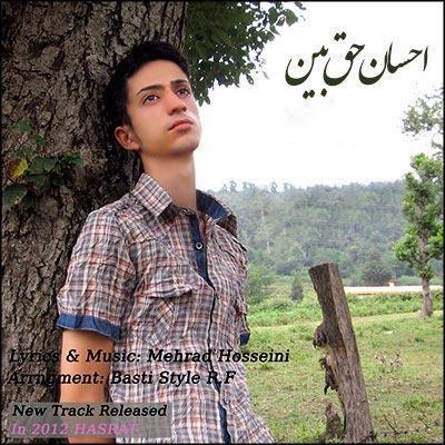 Ehsan Haghbin - Gole Nazam