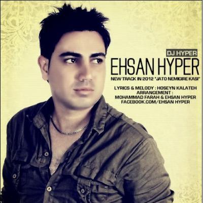 Ehsan Hyper (Dj Hyper) - Jato Nemigire Kasi