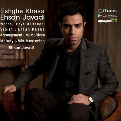 Ehsan Javadi - Eshghe Khass
