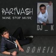 دیجی کی و سهیل - پریوش