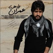 عمران طاهری - زمستون