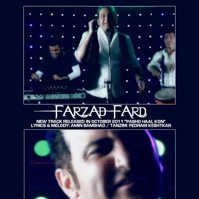 Farzad Fard - Pasho Haal Kon