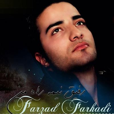 Farzad Farhadi - Refighe Nime Rahe Man