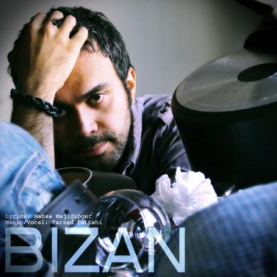 Farzad Fattahi - Bizan