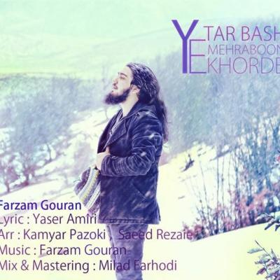Farzam Gouran - Mehraboontar Bash