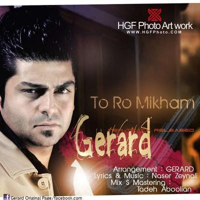 Gerard - Toro Mikham