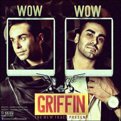 Griffin - Wait