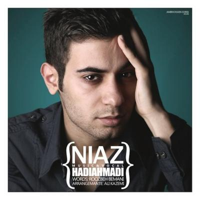 Hadi Ahmadi - Niaz