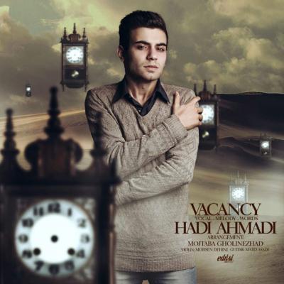 Hadi Ahmadi - Jaye Khali