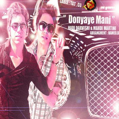 Hadi Darvishi - Donyaye Mani (Ft Mehdi Martini)