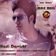 هادی درویشی - مال منی