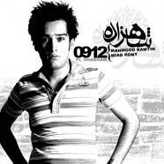 محمود رامتین و میلاد رونی و شهنام - شهزاده