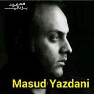 مسعود یزدانی - کوشی