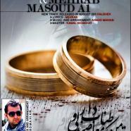 محراب و مسعود ای وان - حلقه