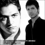 مهراز و محمد خدادای - از تو مینویس