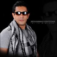 محمد افتخار - بی تو میمیرم