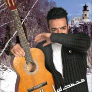 محمد سلطانی - قلب خسته