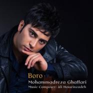 محمدرضا غفاری - برو