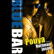 پویا و نریمان - The Blue Bar