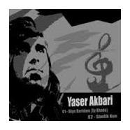 یاسر اکبری - شلیک کن