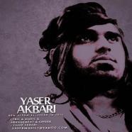یاسر اکبری - ولوم