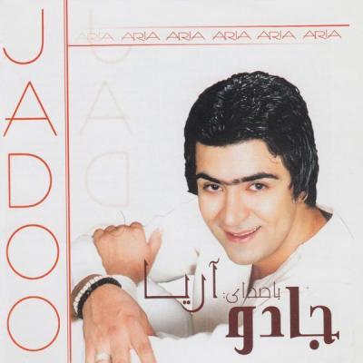 Aria - Jadoo