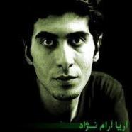 آریا آرام نژاد - دلم هواتو کرده
