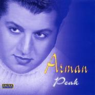 آرمان - پیک
