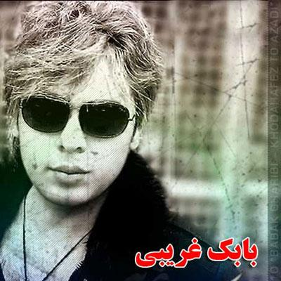 Babak Gharibi - Khodahafez To Azadi