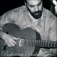 بهمن بختیاری - هیچی ازت نمیخوام