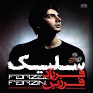 Farzad Farzin شلیک