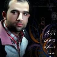 میلاد رضایی - مونا