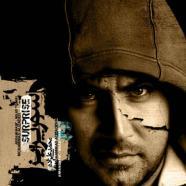 Mohammad Alizadeh سوپرایز