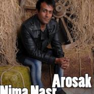 نیما نصر - عروسک
