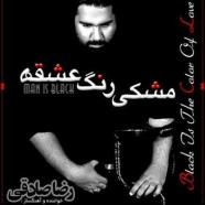 Reza Sadeghi مشکی رنگ عشقه