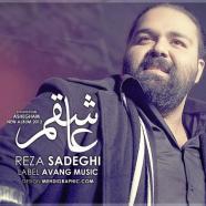 Reza Sadeghi عاشقم
