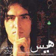 Reza Yazdani هیس