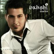 سامیار - وحشی