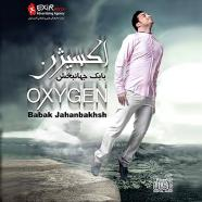 Babak Jahanbakhsh اکسیژن