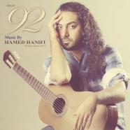 حامد حنیفی  All Track Release 2013
