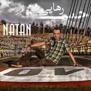 ناتان صفی نیا - حس رهایی