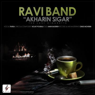 Ravi Band - Akharin Sigar