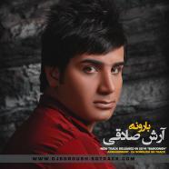 آرش صادقی - بارونه