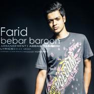 فرید - ببار بارون