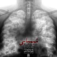 فرزاد فتاحی - شیمیایی